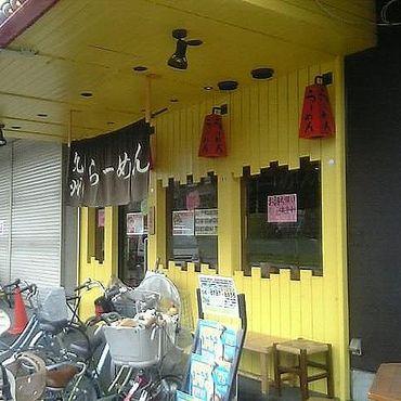 Nagahama003