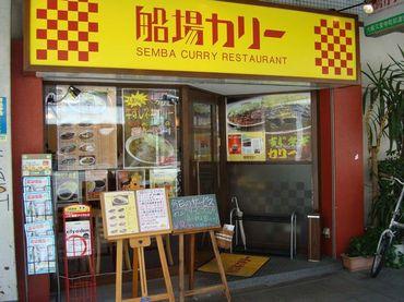 Senbacurry_001