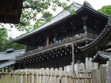 Nara_009