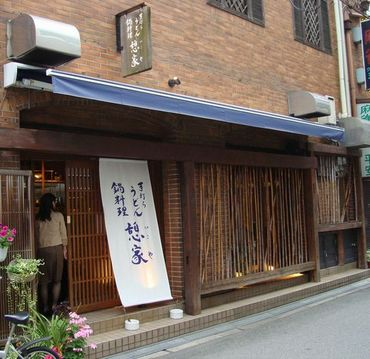 Ikoiya_002