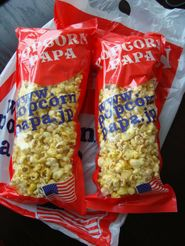 Popcornpapa_001