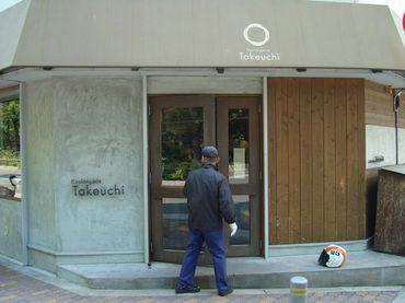 Takeuchi_001