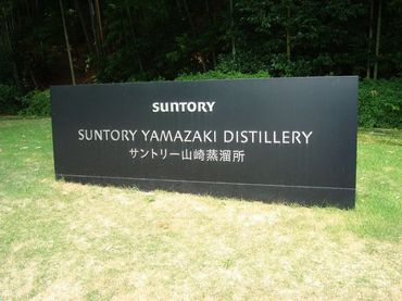 Suntory_005