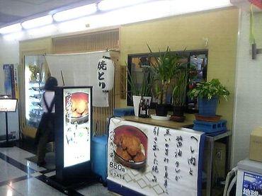 Sanukiya_002