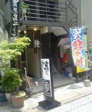 Tsubame_002