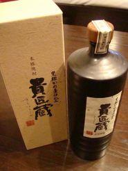 Omiyage_005