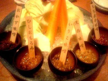 003 夏から秋にかけて松山で食べたもの「代官町 なが坂」と「とび魚 本店」: あさぴーのおいし