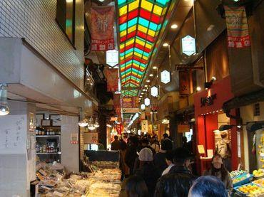 Kyoto_032