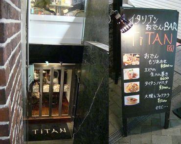 Titan_001