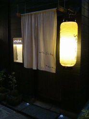 Wasabi_009