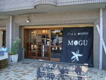 Diningmogu_023