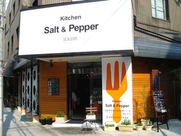 Kitchensaltpepper02158