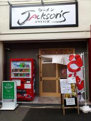 Jacksons0056