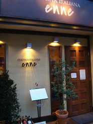 Enne_014