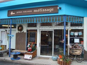 Metissage_015