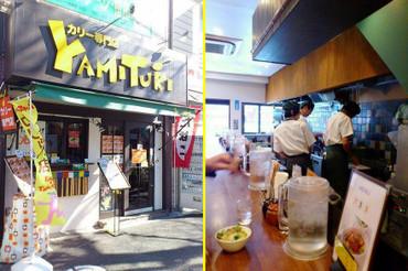 Yamituki_0289