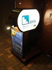 Zora_042