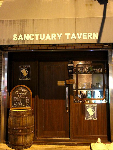 Sanctuary_tavern_040
