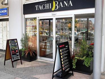 Tachibana_003