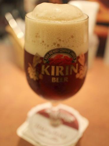 Kirincity016