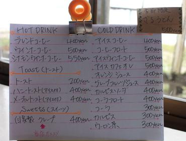 Cafe_i_land_15