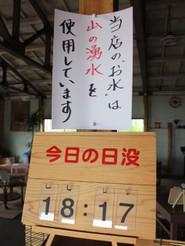 Cafe_i_land_5