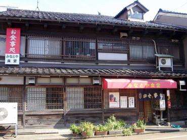 Minatoya_006
