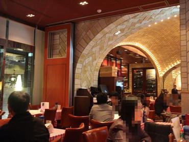 Grand_central_oyster_barrestaurant