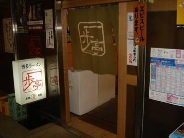 Hisuimen_006