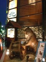 Hokkaidou_004