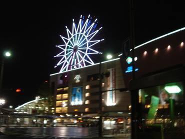 Kagoshima_002