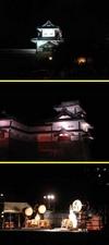 kanazawazyou