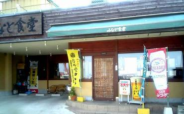 Minato_001