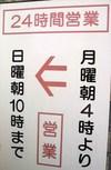 minatoya_001