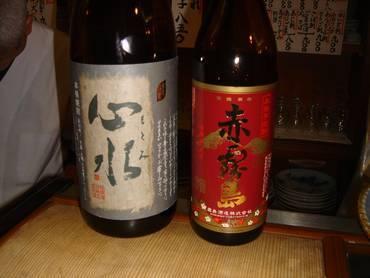 Sakito_017