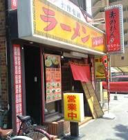 Sumiyoshi_001