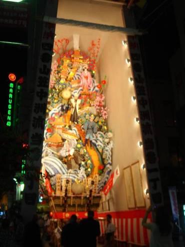 Yamagasa039