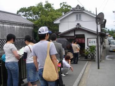 Yanagawa_016