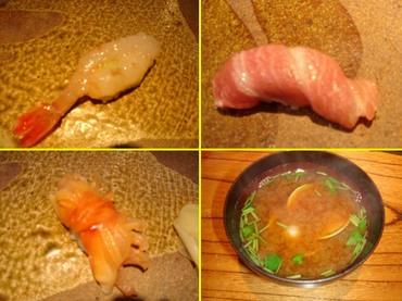 kamesushi2