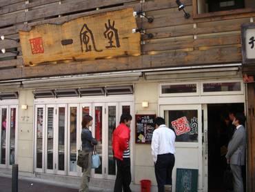 Fukuoka2_005