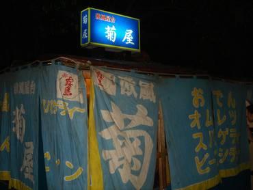 Fukuoka_023