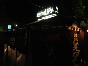 Fukuoka_032