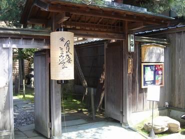 Kaburaki_001