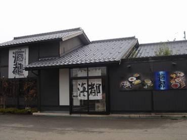 Kaito5