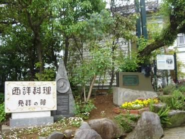 Nagasaki_026