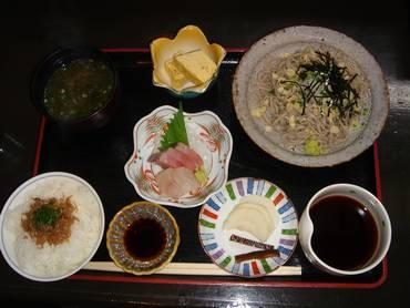 Nishide2