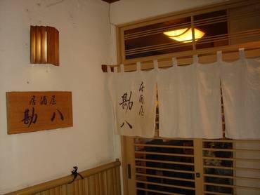 Okayama_012