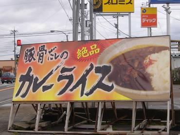 Ryukichi_010
