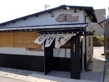 Tsudoi_001