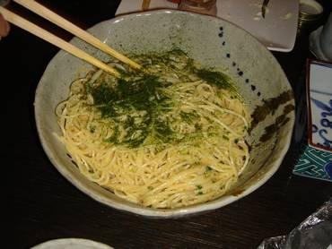 Tsuguma4